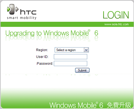 Windows Mobile 6 Upgrade for Dopod